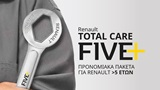 Renault Total Care 5+