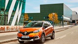 RENAULT CAPTUR - Energy 1.3 TCe
